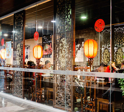 206 Bourke Street Melbourne China Red Restaurant
