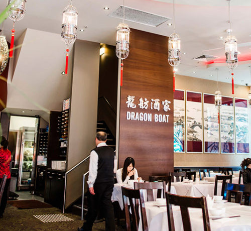 206 Bourke Street Melbourne Dragon Boat Restaurant
